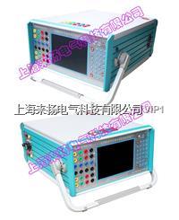 六相繼電保護測量儀 LY808