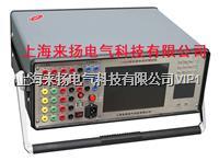六相繼保測試儀 LY808