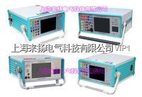 六相微機繼保測試儀 LY808