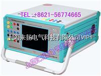 三相繼電保護試驗儀 LY803