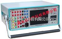 三相微機繼電校驗儀 LY803
