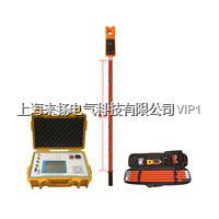 氧化锌避雷器带电式测试仪 LYYB-3000