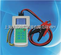 內阻分析儀 LYXC-1000