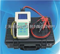 蓄電池組內阻試驗儀 LYXC-1000