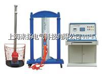 全自動拉力試驗裝置 LY9800