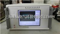 智能局部放電檢測儀 LYTCD-9308