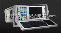 上海繼電保護校驗儀 LY805