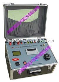 單相繼電保護校驗儀 JBC-03