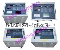 一體式變頻線路參數綜合測試儀 LYCS8800