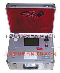 高壓開關真空度檢測儀 ZKY-2000