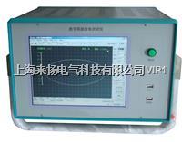 局放試驗儀 LYTCD-9808
