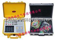 多功能三相電能質量現場檢定儀 LYDN-6000