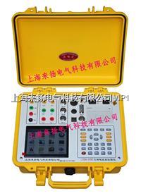 多功能三相電能質量現場測試儀 LYDN-6000