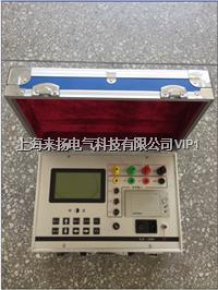 三相电容电感测试仪 LYDG-8