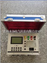 三相型電容電感值分析儀 LYDG-8