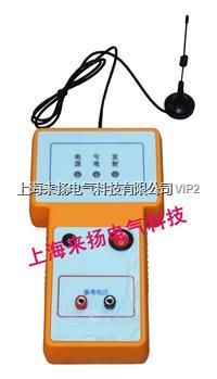 无线型带电氧化锌避雷器测试仪