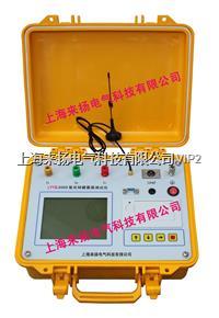 带电氧化锌避雷器峰性电流测试仪