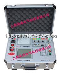 高压开关分析仪