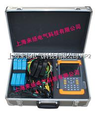 三相电能表参数试验仪