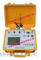带电式氧化锌避雷器测试仪 WBYB-2000