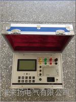 三相电感测试仪 LYDG-8