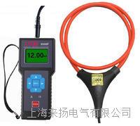 大钳口钳形电流表 LYQB9000F