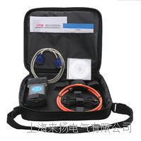 大钳口钳形电流记录仪 LYQB9000F