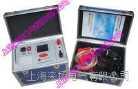 回路电阻试验仪 LYZZC-3