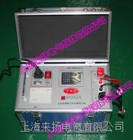 回路电阻试验仪