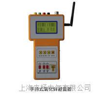 手持氧化锌避雷器带电分析仪 LYYB-3000系列