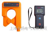 高低压钳形表 LYXLB9200