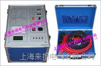 双变频介损分析仪 LYJS9000E