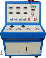 高压开关柜通电试验台 LYTDG-II