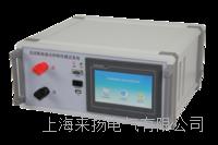 直流断路器安秒特性测试系统 LYDCS-2000