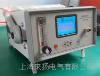 SF6微水检定仪 LYGSM-5000
