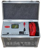 开关回路电阻测试仪 LYHLY-III