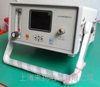 SF6分解物测试仪 LYGSF-II