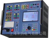 带石墨触头高压开关动态特性测试仪 LYGKC-9000