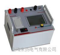 电机转子阻抗测试仪 LYJZ-2000