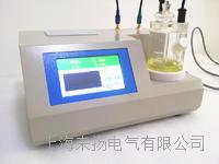 绝缘油微量水分测定仪 LYWS-9