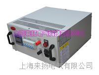 单相交流负载柜 LYFZX-II-10KVA/380V