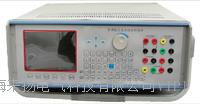 多功能交直流程控標準源 LYBZY-4000