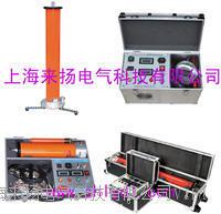 高频直流耐压试验仪 ZGS