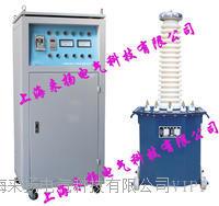 交流高壓發生器 YDQC