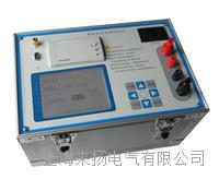 智能型开关电阻测试仪 LYHL-2000