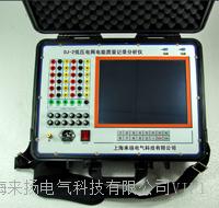 多通道波形记录分析仪 LYLB6000
