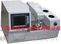 全自動閃點檢測儀 LYBS-8