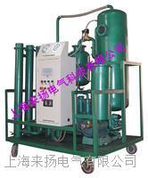 高产能多功能真空滤油机 LYDZJ