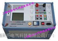 标准机箱互感器测试仪 LYFA3000