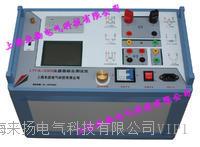 新款互感器测试仪 LYFA3000